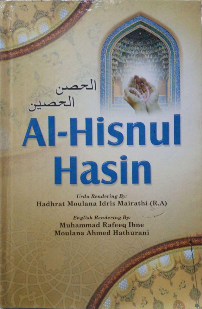 Al Hisnul Hasin Pdf
