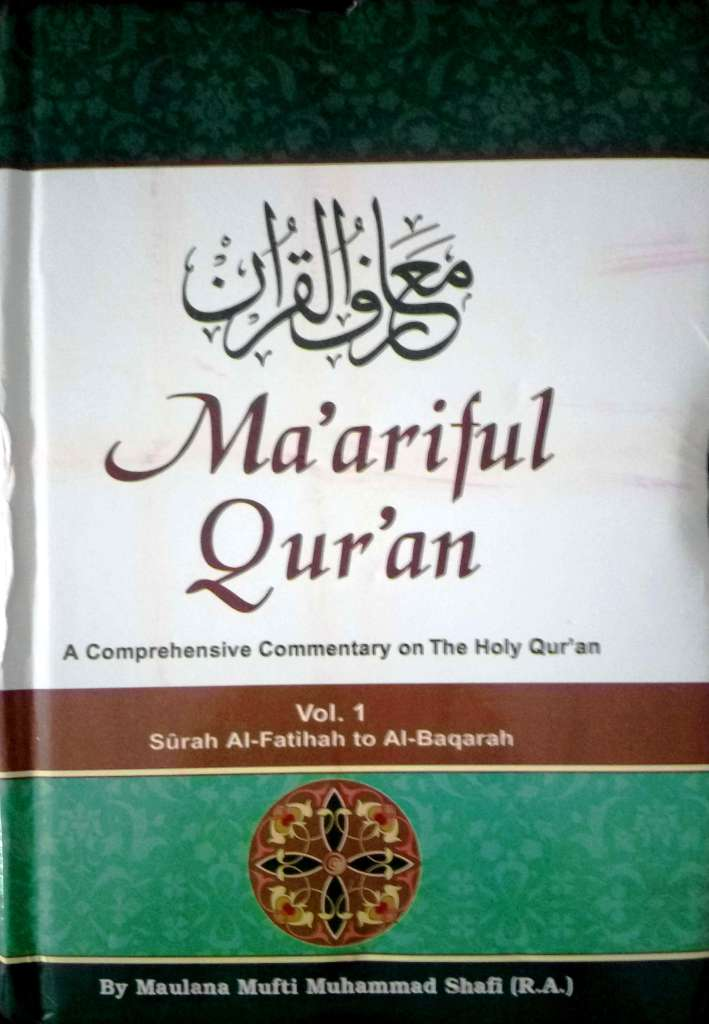 Maariful Quran - Arabic English - 8 Volumes Set