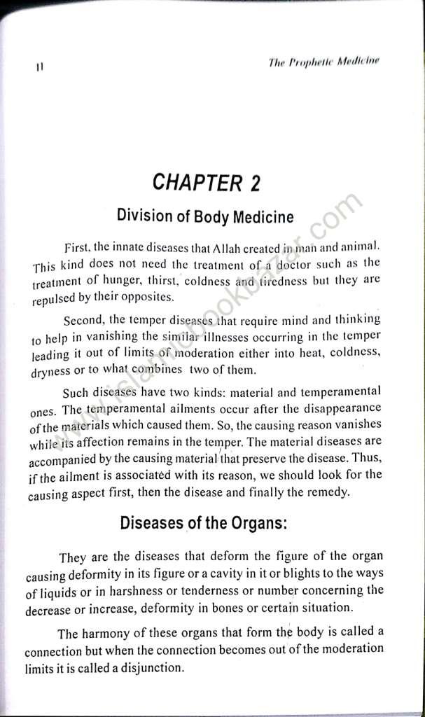 The Prophetic Medicine - Ibn Al-Qayyim