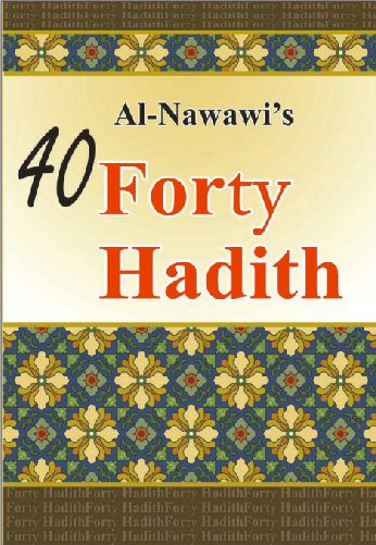 Forty Hadith (english-Arabic) (An Nawawis) Crown Size