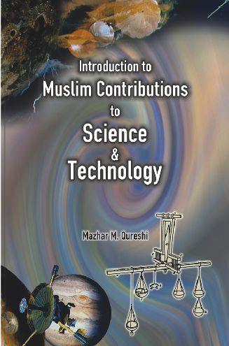An introduction to the importance of science and insignificance of religion