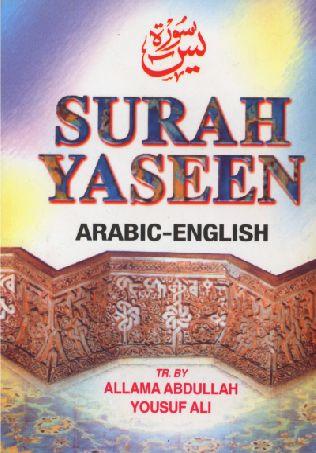 surah yaseen in hindi language pdf