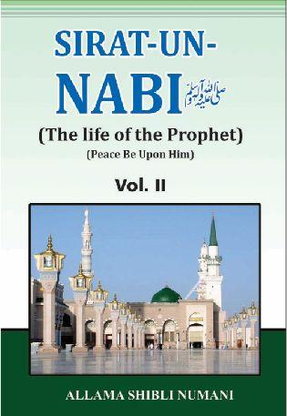 Seerat Un Nabi Book In English