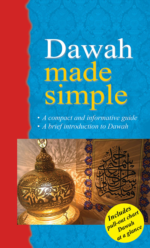 how to give dawah in islam