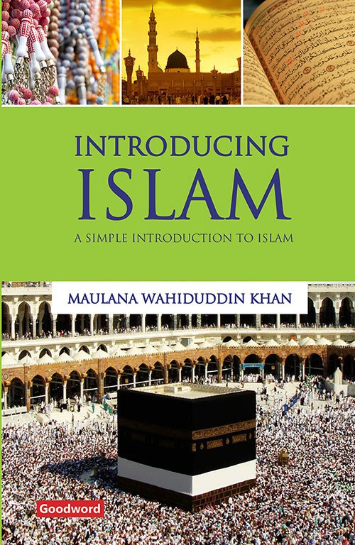 an understanding of the islam Read this essay on understanding islam come browse our large digital warehouse of free sample essays get the knowledge you need.