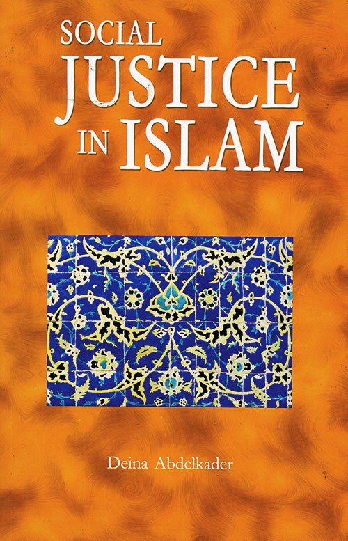 """justice in islam The justice of god, known in islamic theology as """"al-adalah"""" is considered by shi'a theologians to be a key pillar of islam (one of the usul al-din."""