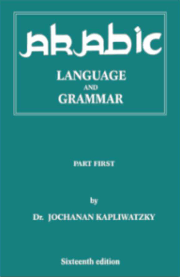 """grammer muslim """"the role of grammar is perhaps one of the most controversial issues in language teaching"""" (richards and renandya, 2002, p145) from the past ."""
