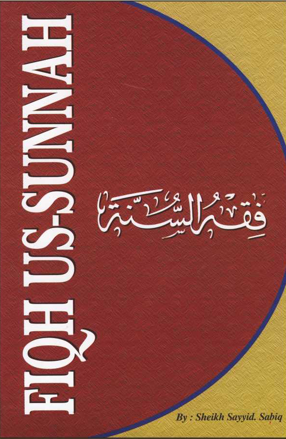 foundation quran and sunnah 29092017  the islamic sunnah consists of legal precedents that go beyond the general principles found in the quran the sunnah addresses a wide range of matters.