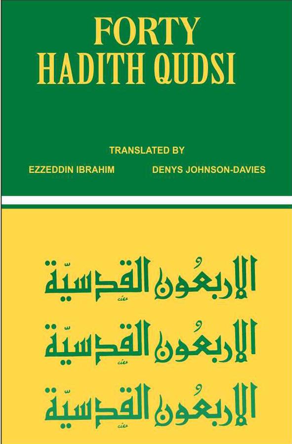 110 hadith qudsi in urdu pdf