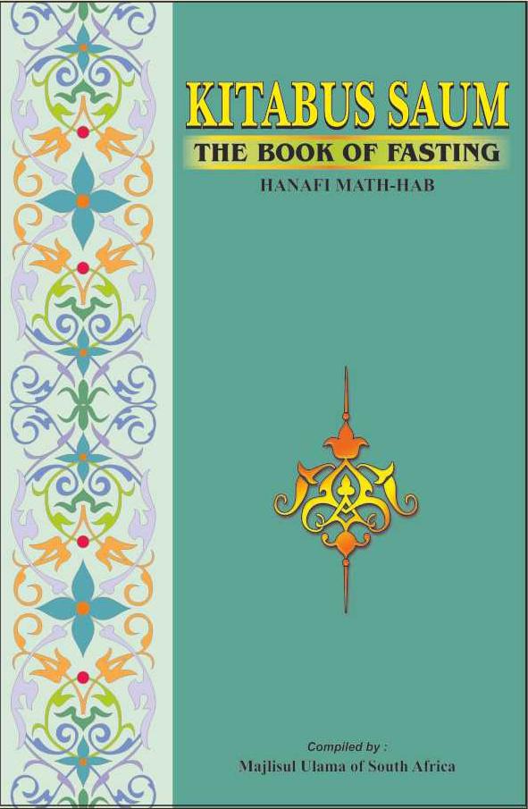 ketab - Islamic Book Bazaar