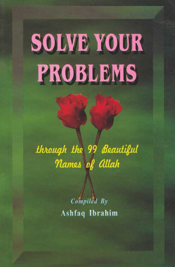 Solve Your Problems through 99 Names Of Allah ES-32