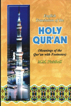 holy quran staying on the right Amazoncom: holy quran english interesting finds updated daily amazon try prime all right to your door: amazonglobal ship orders internationally: home services.