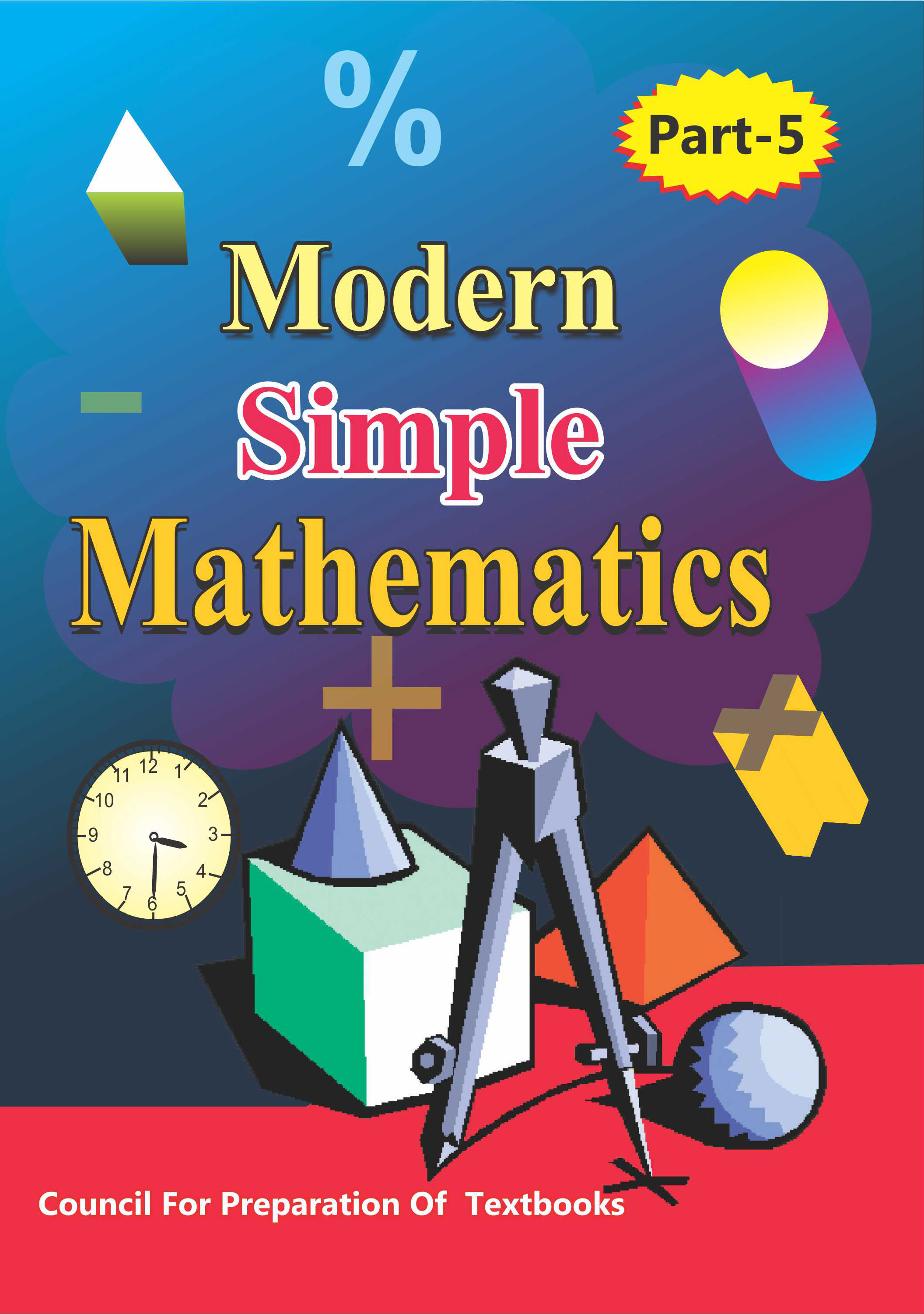 Modern Simple Mathematics Part-5