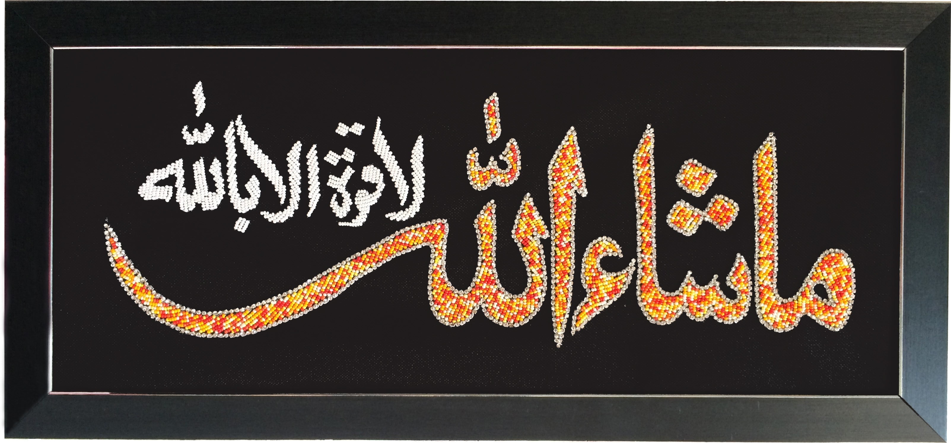 Islamic Calligraphy On Fabric Masha Allah Islamic Book