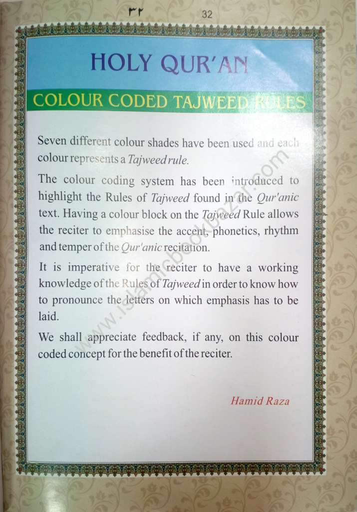 Quran Kareem with Colored Coded Tajweed Rules