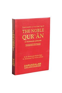 Noble Quran English Only (Med Softback) - Islamic Book Bazaar