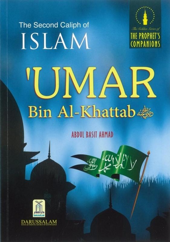 Download free islamic books