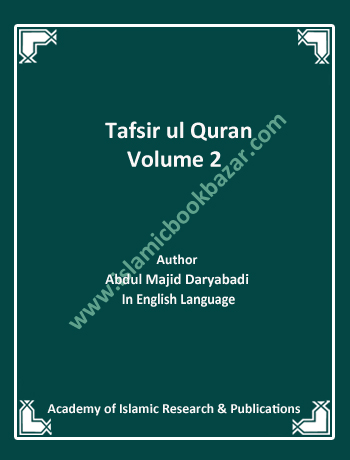 quran in english tafsir pdf