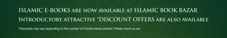 Home_Page_E-book_Desktop_IslamicBookBazar